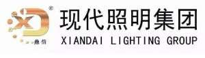 """现代照明集团荣获《工程设计专项甲级》资质证书,成为全国""""双甲""""工程公司之一电力电容器"""